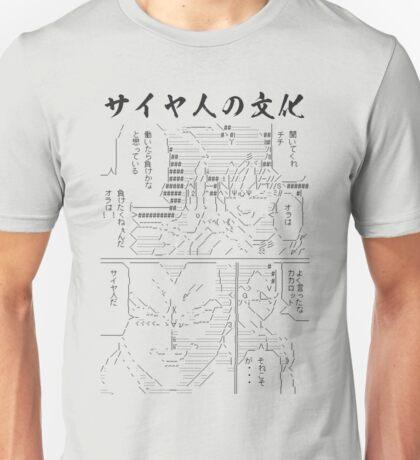 [ASCII ART] Saiyan culture Unisex T-Shirt