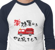 I came from Fire Department...'s direction Men's Baseball ¾ T-Shirt