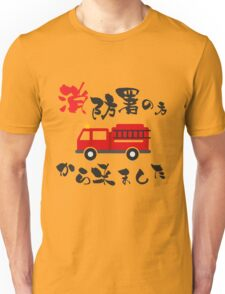 I came from Fire Department...'s direction Unisex T-Shirt