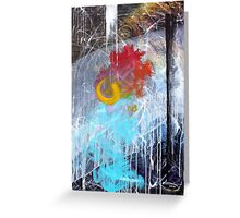 Abstract Twenty Greeting Card