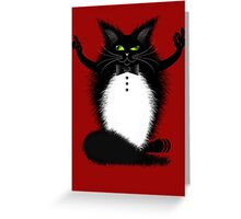 ZIGGY THE CAT Greeting Card