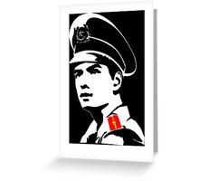 Vietnam Police Office Greeting Card