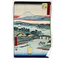 Kawasaki - Hiroshige Ando - 1855 - woodcut Poster