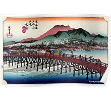 Keishi - Hiroshige Ando - 1833.tif Poster