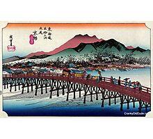 Keishi - Hiroshige Ando - 1833.tif Photographic Print