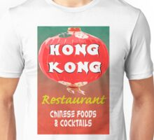 Vintage Chinese Restaurant Poster Unisex T-Shirt