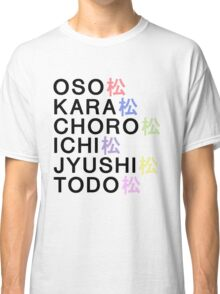 Osomatsu-san& Classic T-Shirt