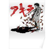 Tetsuo Shima Poster