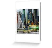 Fifty-Seventh Street Fantasy Greeting Card