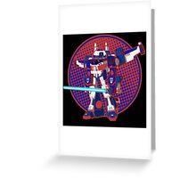 STARWARS:WHATR2CANTBEAJEDI Greeting Card