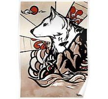 Wolf Ukiyo-e Poster