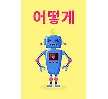Cute Robot 어떻게 Hangul Ottoke Photographic Print