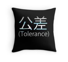 Tolerance(of being a demiboy) Throw Pillow