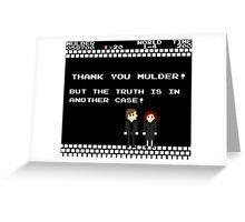 Thank You Mulder ! Greeting Card