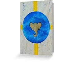 Elephant Planet Greeting Card