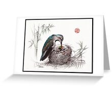 """""""A Mother's Love"""" - Mother Hummingbird and Baby Greeting Card"""