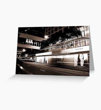 Hong Kong City #7 Greeting Card