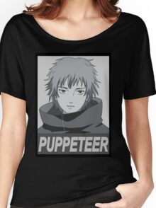 The Art Of Puppetry Women's Relaxed Fit T-Shirt