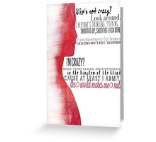 "Glorificus ""Glory"" Greeting Card"