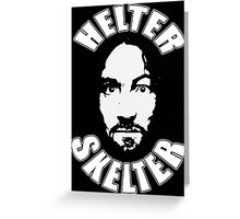 Helter Skelter Greeting Card