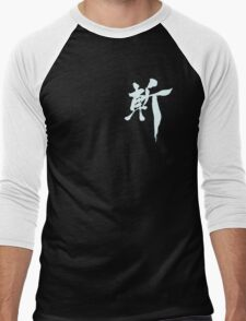 Metal Gear Rising - ZAN Kanji Men's Baseball ¾ T-Shirt