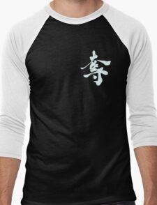 Metal Gear Rising - DATSU Kanji Men's Baseball ¾ T-Shirt