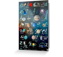 Alex Astronaut ABC Lowercase Handwriting Poster Greeting Card