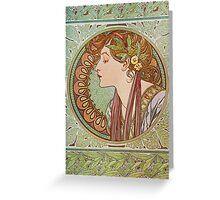 Alphonse Mucha - Laurel  Greeting Card