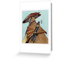 Star wars - Kallus Greeting Card