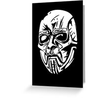 Sid Wilson's Mask Greeting Card