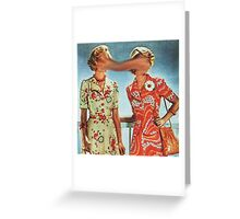 Look up here  Greeting Card