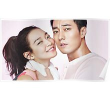 omv - couple Poster
