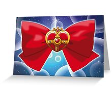 Sailor Moon - Cosmic Heart (ribbone edit.) Greeting Card
