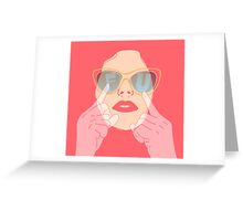 the subtle art of... Greeting Card