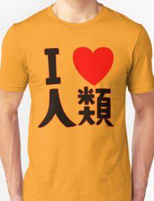 No Game No Life - I love Humanity T-Shirt