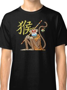 Monkey King Classic T-Shirt