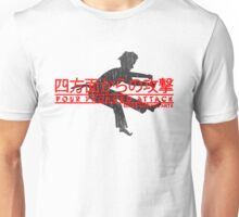 Four Pronged Attack Unisex T-Shirt