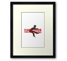 Four Pronged Attack Framed Print