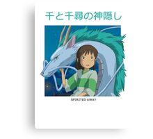 chihiro to haku Canvas Print