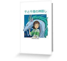 chihiro to haku Greeting Card
