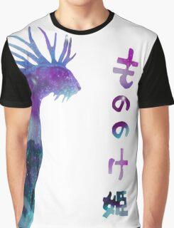 Forest Spirit Galaxy Graphic T-Shirt