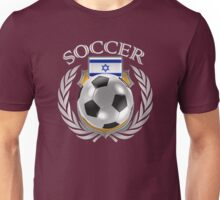 Israel Soccer 2016 Fan Gear Unisex T-Shirt