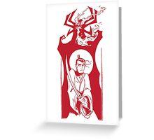 Shogun of Sorrow Greeting Card