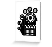 hen /Agat/ Greeting Card