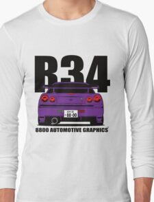 Nissan Skyline R34 GTR Purple Version Long Sleeve T-Shirt