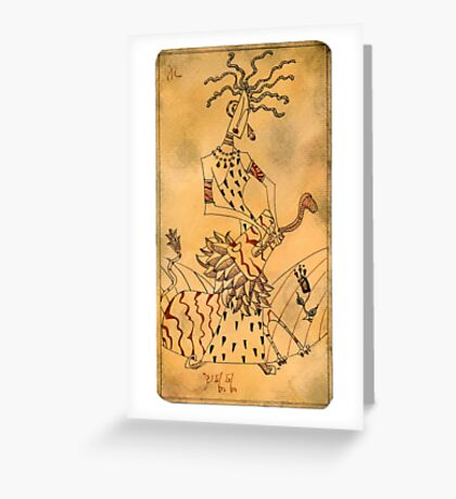 Strength - Major Arcana Greeting Card