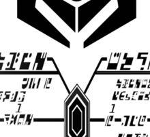 Star Trek - Ferengi Oval Badge - Black Clean Sticker
