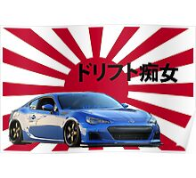 Subaru BRZ Poster