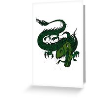 Fun Smiling Flying Green Dragon Greeting Card