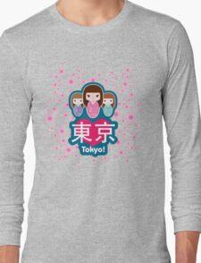 Love Tokyo! Long Sleeve T-Shirt